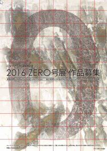 2016size0_invitation_face